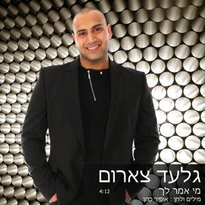 Gilad Tzarum Foto artis