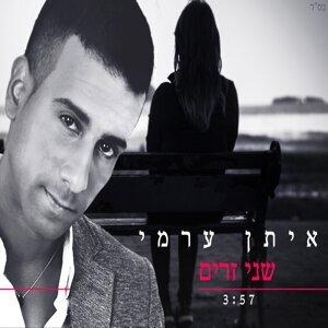 Eitan Arami Foto artis