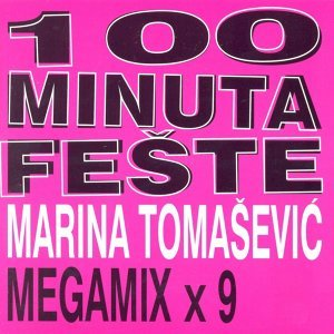Marina Tomašević Foto artis