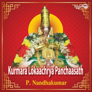 P. Nandakumar Foto artis