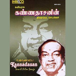 Kannadasan Foto artis