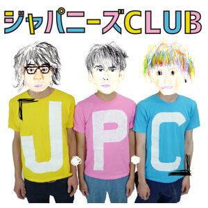 JAPANESE CLUB (ジャパニーズCLUB) Foto artis