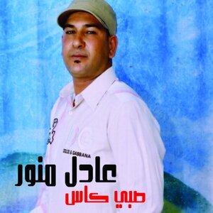 Adel Mnawar Foto artis