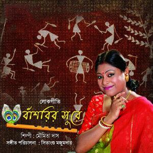 Moumita Das Foto artis