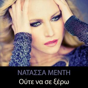Natassa Mendi Foto artis