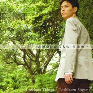 Toshikazu Sugama Foto artis