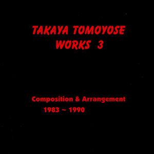 Takaya Tomoyose Foto artis