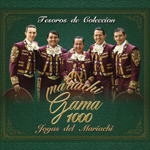 Mariachi Gama 1000, Joyas del Mariachi Foto artis