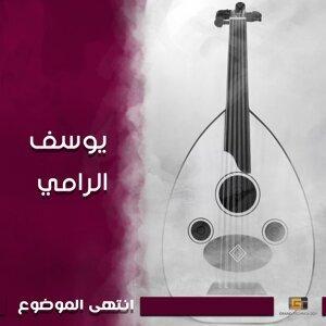 يوسف الرامي Foto artis