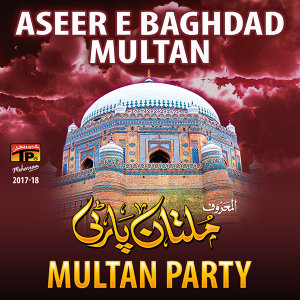 Multan Party Foto artis