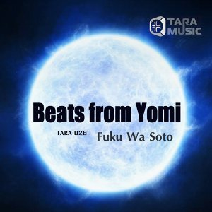 Beats from Yomi Foto artis