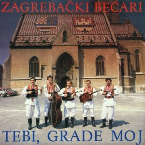 Zagrebački Bećari Foto artis
