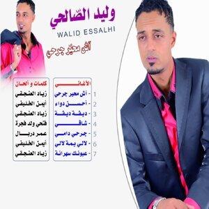 Walid Essalhi Foto artis