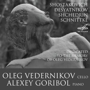 Oleg Vedernikov, Alexey Goribol Foto artis