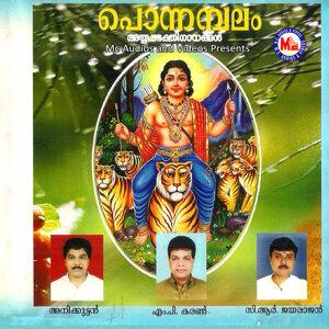 M. P. Karan, C. R. Jayarajan Foto artis