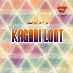 Jameel Jalib Foto artis