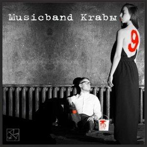 Musicband Krabы Foto artis