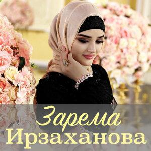 Zarema Irzakhanova Foto artis