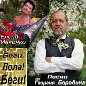 Elena Ivchenko Foto artis