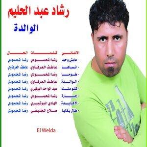 Rachad Abdelhalim Foto artis