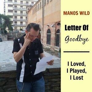 Manos Wild Foto artis