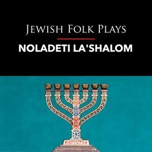 Jewish Folk Plays Foto artis