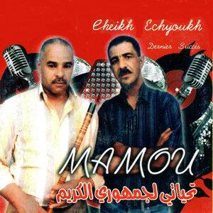 Cheikh Mamou, Cheikh Echyoukh Foto artis