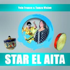 Star El Aita Foto artis