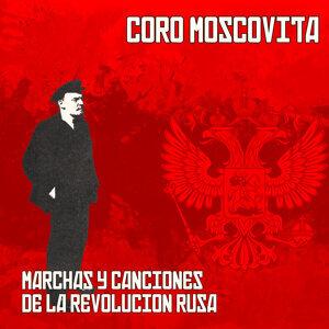 Coro Moscovita Foto artis