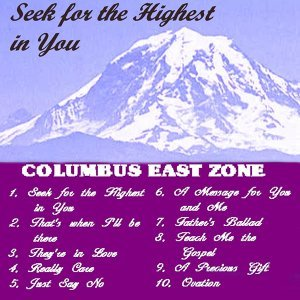 Columbus East Zone Foto artis