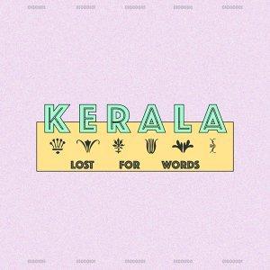 Kerala Foto artis