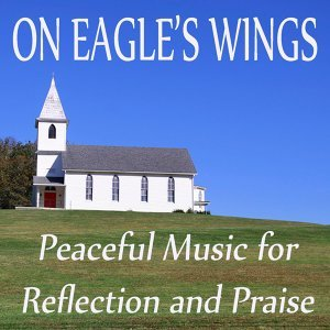 Instrumental Christian Songs, Christian Piano Music, The O'Neill Brothers Group, Praise and Worship Foto artis