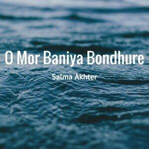 Salma Akhter Foto artis
