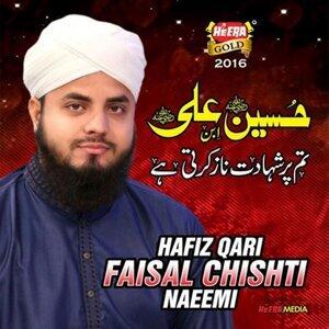 Hafiz Qari Faisal Chishti Foto artis