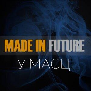 Made in Future Foto artis