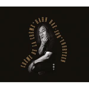 Dae Soo Hahn Foto artis