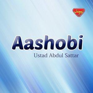 Ustad Abdul Sattar Foto artis