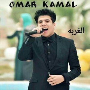 Omar Kamal Foto artis