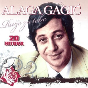 Alaga Gagić Foto artis