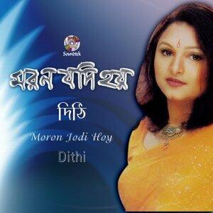 Dithi Foto artis