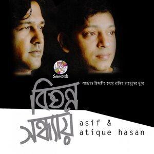 Asif, Atique Hasan Foto artis