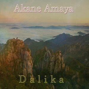 Akane Amaya Foto artis