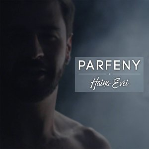 Parfeny Foto artis
