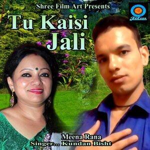 Kundan Bisht, Meena Rana Foto artis