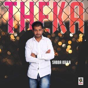 Sabba Kajla Foto artis