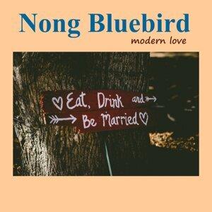Nong Bluebird Foto artis