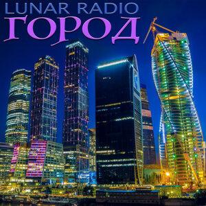 Lunar Radio Foto artis