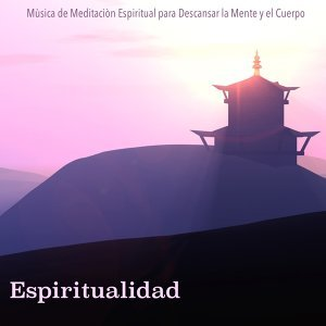 Academia de Musica para Meditar Foto artis
