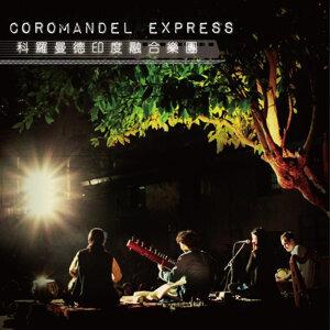 Coromandel Express Foto artis