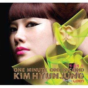 金賢政 (Kim Hyun Jung) 歌手頭像